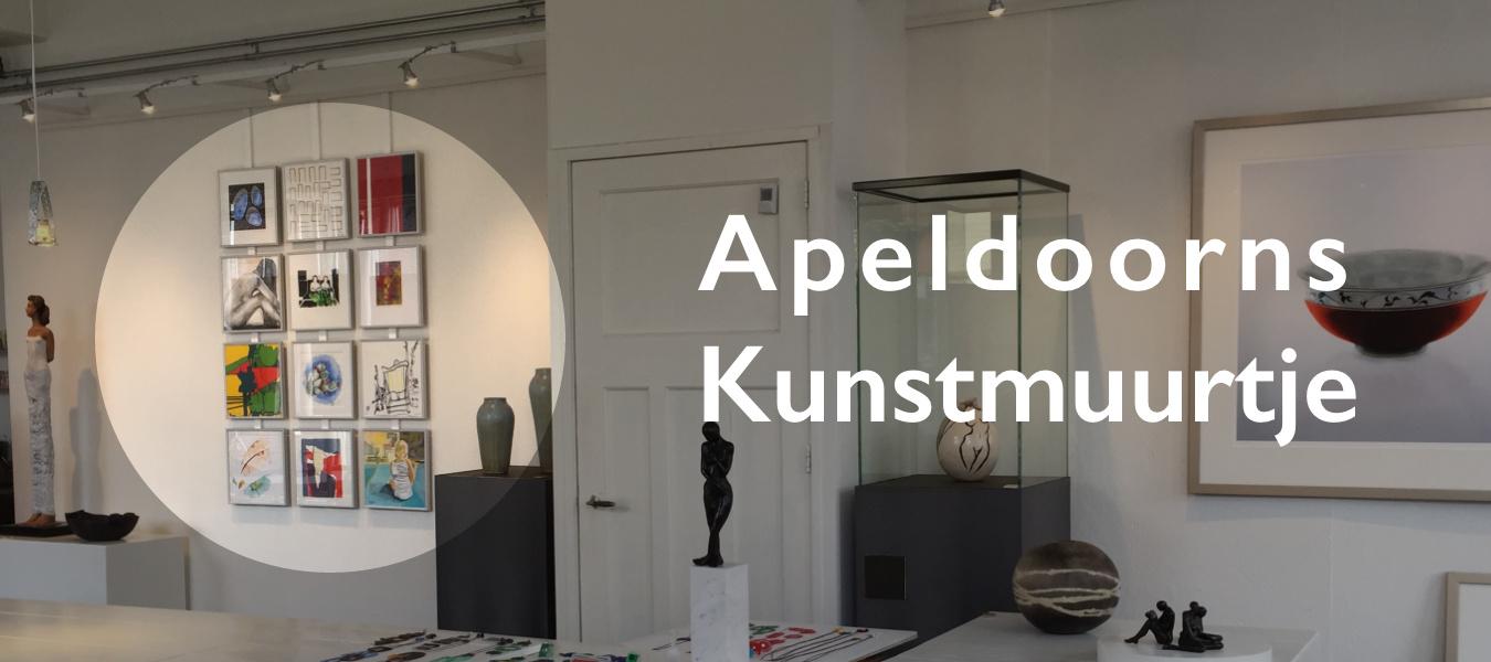 Kunststudio Mirjam TiggelovenKunststudio Mirjam Tiggeloven.Apeldoorns Kunstmuurtje