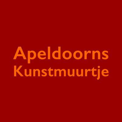Apeldoorns Kunstmuurtje